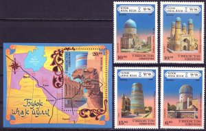 Uzbekistan. 1995. 71-74 + bl6. Architecture. MNH.