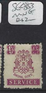INDIA NATIVE STATE BHOPAL  (PP0903B) ARMS  SG O353   MNG