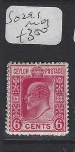 CEYLON (P0212B)   KE  6C  SG 291  MOG