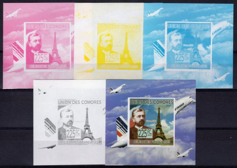 Comoro Islands 2009 Gustave EIFFEL-EIFFEL TOWER-CONCORDE (4+1) Color Proofs MNH