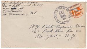 United States A.P.O.'s 6c Monoplane Air Envelope 1945 U.S. Army Postal Servic...