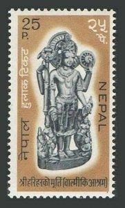 Nepal 244 two stamps,MNH.Michel 260. Statue of Harihar - Vishnu-Siva,1970.