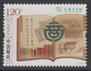 China PRC 2017-4 120th Anniversary of the Commercial Press Stamp Set of 1 MNH