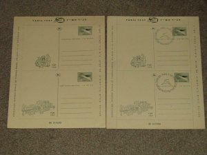 EXPO INTERNATIONAL, TEL AVIV 17-23 SEPT., 1957, 2 PERFORATED CARDS