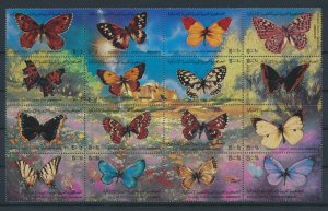 [I1370] Lybia 1981 Butterflies good set of stamps very fine MNH