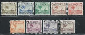 Maldive Islands 20-28 Palm Tree and Seascape set MNH