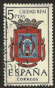 Spain 1963 Scott# 1057 Used