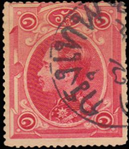 Thailand Scott 2 Used.