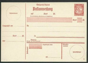 GERMANY BAVARIA 10pf parcel card fine unused...............................58590