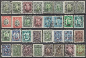 COLLECTION LOT OF # 1602 CHINA 32 STAMPS 1931+ CLEARANCE