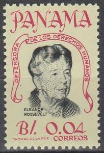 Panama #455  MNH   (K352)