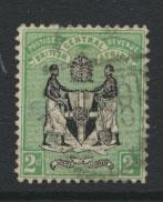 Nyasaland (British Central Africa) BCA SG 33 used