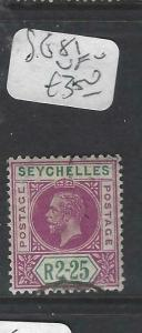 SEYCHELLES  (PP2905B)  KGV  2.25R       SG 81      VFU