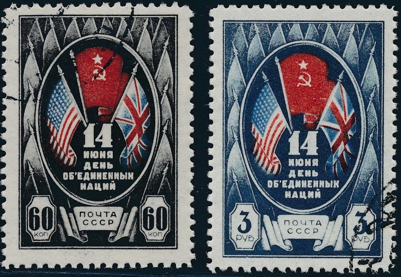 Stamp Russia USSR SC 0921-2 1944 WWII Stalin Flag USA Great Britain Germany Used
