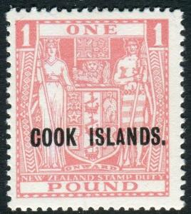 COOK ISLANDS-1936-44 £1 Pink.  An unmounted mint example Sg 121