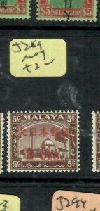 MALAYA JAPANESE OCCUPATION SELANGOR (P2304B) KANJI 2C/5C SG 289  MOG