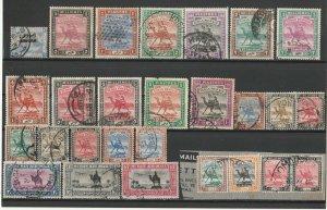 British Sudan Arab Postman Nice Selection MH* & Used Stamps 15411