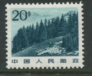 China - Scott 1731a - Definitive Issue -1981 - MNH - Single 20f stamp