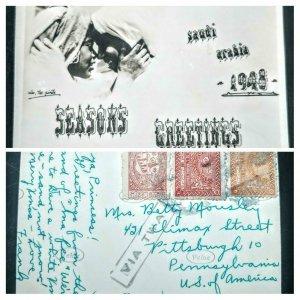 "VERY RARE SAUDI ARABIA 1948 ""SEASONS GREETING"" POST CARD ""VIA TWA"" TO USA UNUSUA"