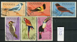 266170 PANAMA 1965 year used stamps set BIRDS parrots