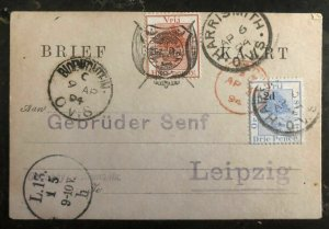 1894 Harrismith Orange Free State Postal Stationary Postcard Cover To Germany