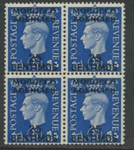 Great Britain-Morocco # 86 Geo.VI  BLOCK/4  (1) Mint NH
