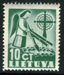 LITHUANIA #318 , UNUSED MINT HINGED - 1940 - LITH003
