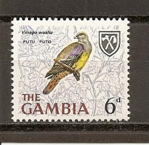 Gambia 221 MNH