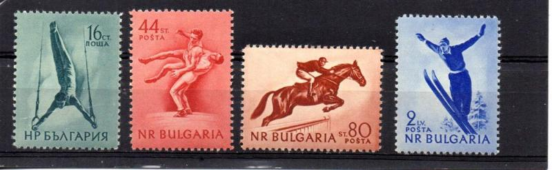 Bulgaria 869-872 MH