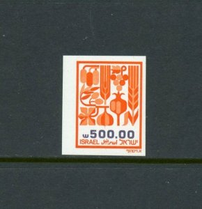 ISRAEL AGRICULTURE 500 SHEKEL IMPERFORATE STAMPS MINT NEVER HINGED