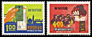China (Republic) 1712-1713, MNH, Chinese Postal Savings Promotion