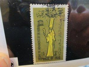 Iraq #409 used   2019 SCV= $0.20