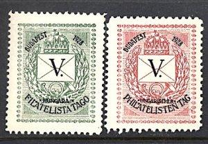 Hungary Cinderella Young Philatelist Day Budapest 1928 Esperanto Issue