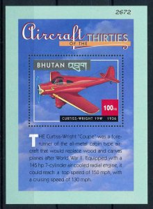 [101629] Bhutan 2000 Aviation aircraft Curtiss Wright 19W Sheet MNH