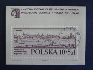 Post stamp, Poland, 1973, №5 BR-POL