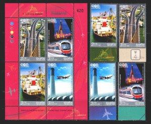 Thailand. 2012. 3178-81 BL. Transport. MNH.