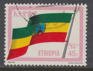 Ethiopia 1287 Flag Used VF