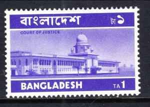 Bangladesh 52 Unused Mint Hinged BIN