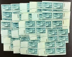 1021 Matthew Perry, Opening of Japan Centennial MNH 5 c 25 plate blocks FV $5.00