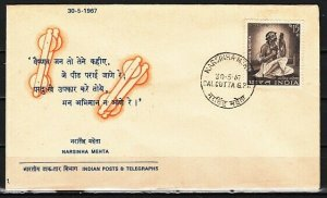 India, Scott cat. 451. Musician with Instrument issue on a First day cover. *
