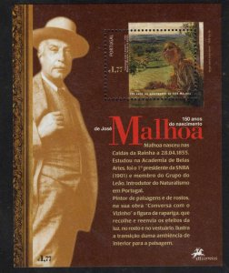 PORTUGAL Scott 2708 Malhoa Art souvenir, sheet  MNH**