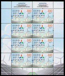 2017 Kazakhstan 1016KL EXPO 2017. Astana