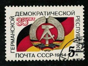 USSR (TS-412)