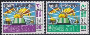 Kuwait 782-783 MNH (1979)