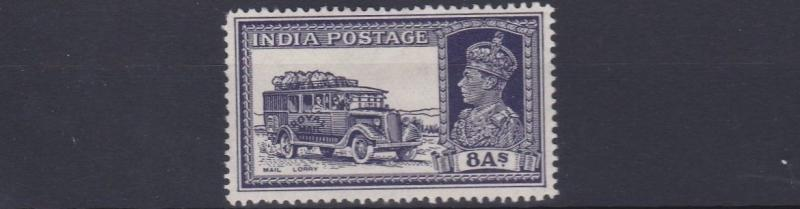 INDIA  1937 - 40     SG  257       8A  VIOLET      MH