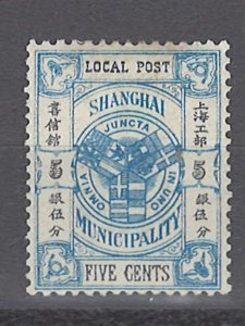 COLLECTION LOT OF # 966 SHANGHAI # 156 MH 1893