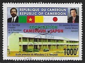Cameroon - # 955 - Cooperation with Japan - used....{BRN9}