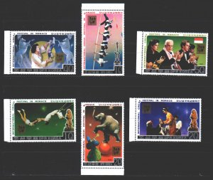 North Korea. 1987. 2852-57. Circus, horses, cats, elephant. MNH.