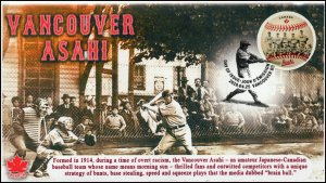 CA19-021, 2019,Vancouver Asahi, Pictorial Postmark, First Day Cover, Baseball