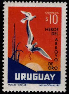 Uruguay Scott 823 MNH**Dove and Wounded Bird to Honor Dionision Disn age 9